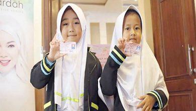 Kartu Identitas Anak KIA 390x220 - Tahun Ini, 3.000 Keping KIA Disebar