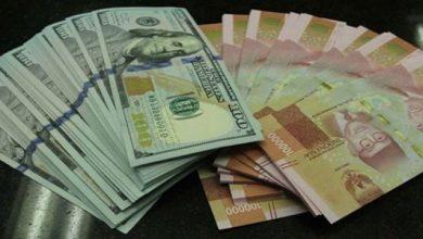 Bank Indonesia BI 390x220 - Rupiah Akan Terus Perkasa
