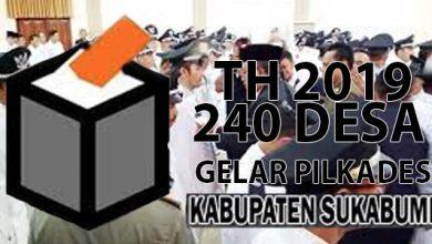 Pilkades 2019 Kabupaten Sukabumi 390x220 - Masa Tenang, Calkades Dilarang Kampanye