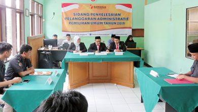 Sidang Bawaslu Kota Sukabumi 390x220 - Dugaan pelanggaran Icuk Diputuskan Senin