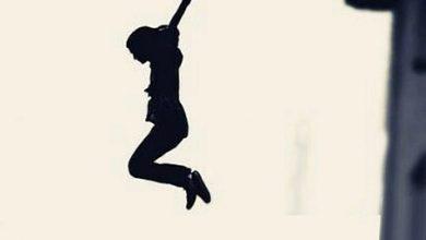 wanita lompat bunuh diri ilustrasi 390x220 - Bunuh Diri, Reni Novita Dewi Lompat dari Lantai 17 Apartemen