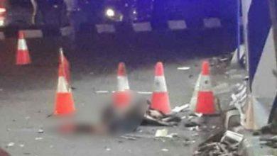 Bom Bunuh Diri 390x220 - Jelang Lebaran, Bom Bunuh Diri Meledak di Pospam
