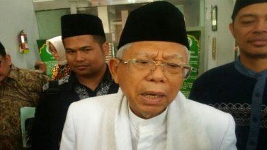 Maruf Amin 390x220 - Ma'ruf Amin : Mandiri Syariah dan BNI Syariah Bukan BUMN