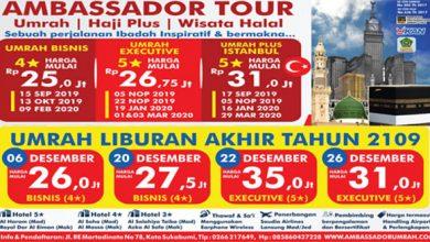 Ambassador Tour Sukabumi 1 390x220 - Ambassador Tour Umrah, Haji Plus, Wisata Halal