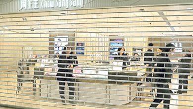 BOKS JPEG 18 390x220 - Hongkong Bergolak, Bisnis dan Wisata Lesu
