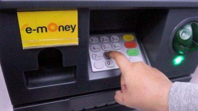 selain surabaya kasus skimming bank mandiri juga terjadi di jogja m 197697 640x421 390x220 - Horee.. Layanan Bank Mandiri Kembal Pulih