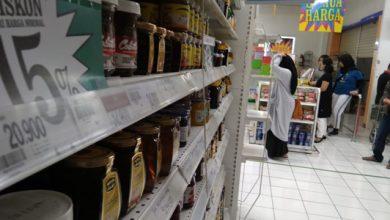 toko giant sukabumi 390x220 - Soal Giant Tutup Toko, Begini Tanggapan Hipmi Kota Sukabumi