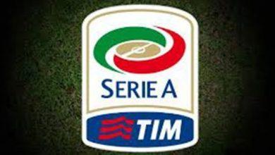 Liga Itali 1 390x220 - Klasemen Liga Italia 2019-2020