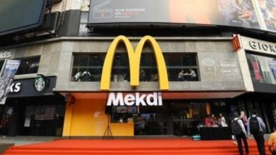 mekdi ganti nama 390x220 - McDonald's Ganti Nama Jadi Mekdi, Alasan Kearifan Lokal