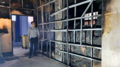 ruang sekdishub kota sukabumi 390x220 - Sebelum Terbakar, Ada Ledakan di Ruang Sekdishub Kota Sukabumi