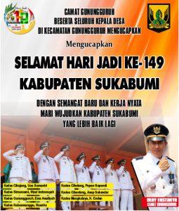HUT Kab Sukabumi KECAMATAN GUNUNGGURUH 255x300 - HUT Kabupaten Sukabumi ke 149, Meluruskan Sejarah Hari Jadi Kabupaten Sukabumi
