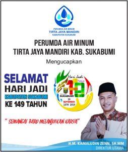 HUT Kab Sukabumi PDAM KAB 254x300 - HUT Kabupaten Sukabumi ke 149, Meluruskan Sejarah Hari Jadi Kabupaten Sukabumi