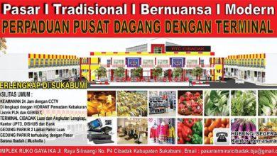 Pasar Cibadak 390x220 - Perpaduan Pusat Perbelanjaan Dengan Terminal, Pertama di Sukabumi