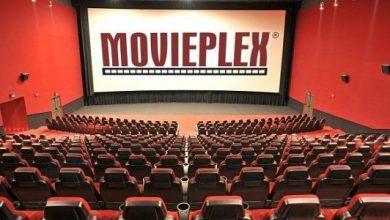 movieplex 390x220 - Bioskop Movieplex Sukabumi Tayang Januari 2020, Ini Riwayatnya