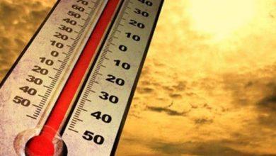suhu panas 390x220 - BMKG: Suhu panas hingga 38 Derajat