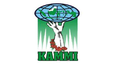 KAMMI 390x220 - KAMMI Sukabumi: Segera Keluarkan Perbup Sengketa Pilkades