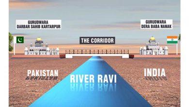 Kartarpur Corridor Project disway.id  390x220 - Koridor Radikal