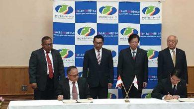 Penandatanganan nota kesepahaman disaksikan Gubernur Jabar Gubernur Shizuoka dan Bupati Sukabumi di Jepang. 390x220 - CPUGGp Go Internasional, Jalin Kesepahaman dengan Jepang
