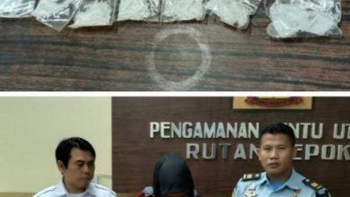 kondom sabu 390x220 - Istri Bawakan Kondom Berisi Sabu untuk Suaminya di Penjara